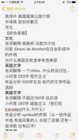 2019年北京科技大学外国语言文学学硕真题回忆.jpg