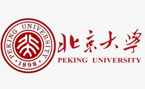 北京大学2021信科学院计算机应用技术考研经验备考指导汇总.doc