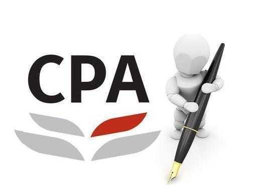 2021年CPA报名交费时间推迟2个月