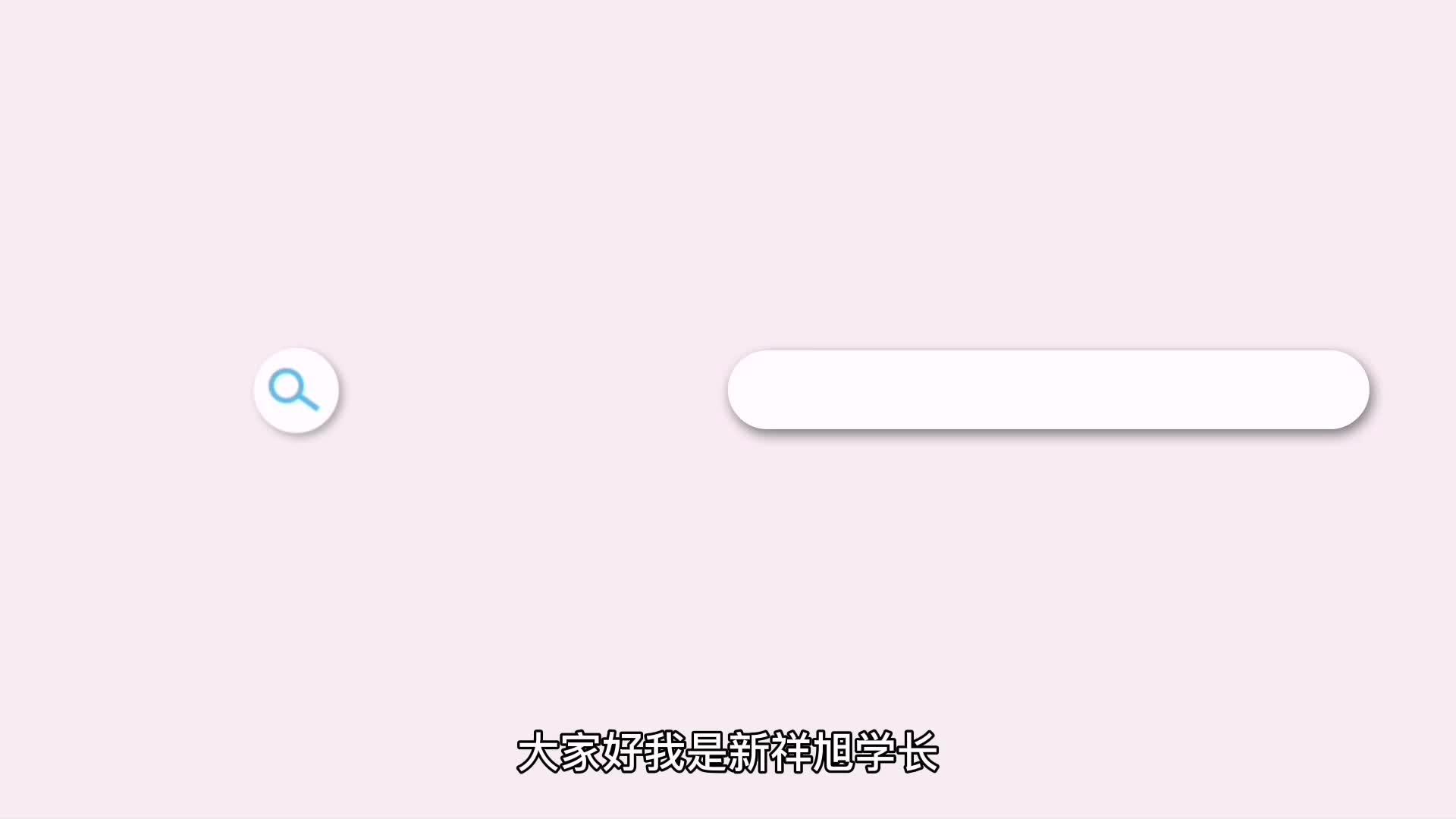 北京邮电大学MTI翻译硕士考研成功经验分享.mp4