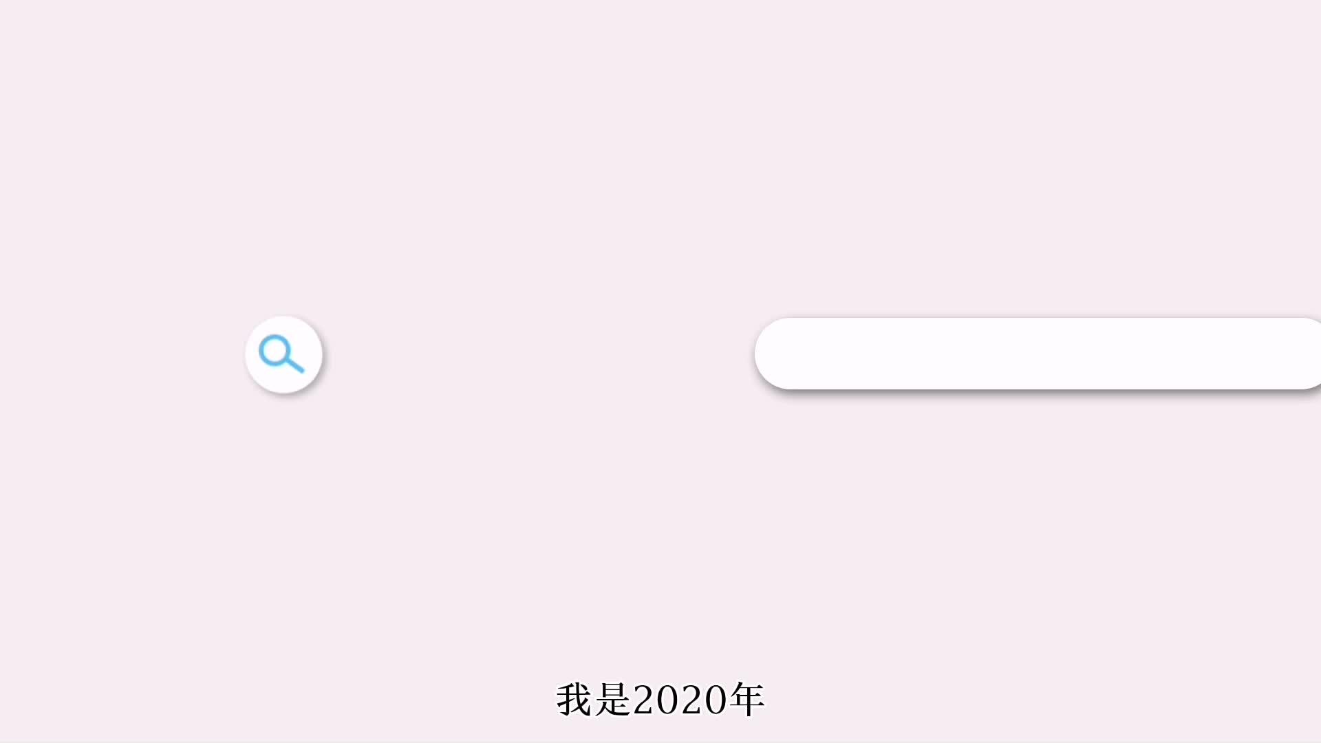 中山大学环境工程考研经验分享.mp4