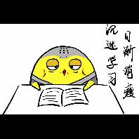 新祥旭考研刘老师